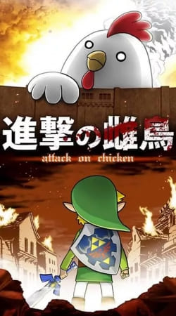 coque Attack On Chicken