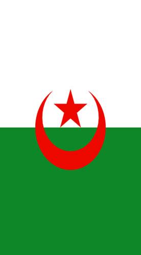 coque personnalise iphone xr algerie