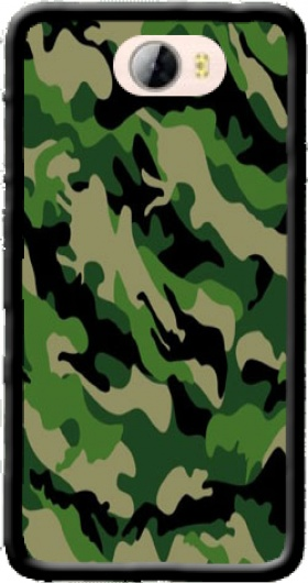 coque huawei y5 ii militaire