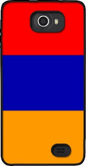 coque kazam trooper2 5 0 drapeau armenie originale et pas cher. Black Bedroom Furniture Sets. Home Design Ideas