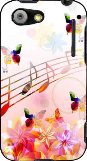 coque android by sfr staraddict ii notes de musique. Black Bedroom Furniture Sets. Home Design Ideas