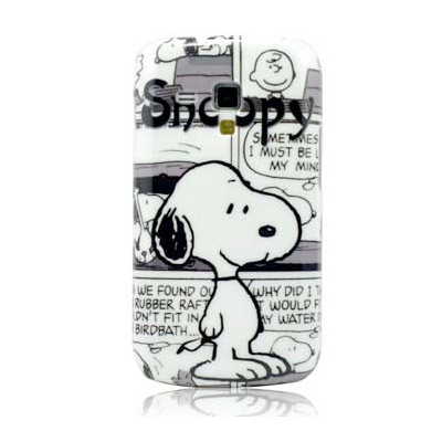 coque personnalisee Samsung Galaxy Trend S7560