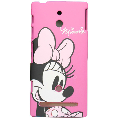 coque personnalisee Sony Xperia P