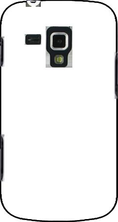 Coque Samsung Galaxy Trend S7560 motif Pour les Filles - 3000 ...
